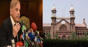 Petition Seeking Shehbaz Sharif Bail Filed in LHC