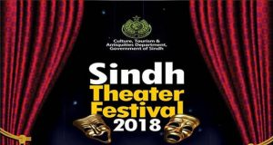 Sindh Theatre Festival 2018 To Commence Next Month