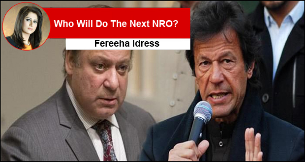 Who Will Do The New NRO?