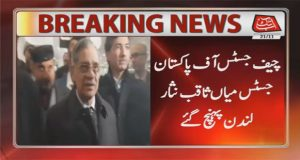 CJP Arrives in London For Diamer-Bhasha Dam Funding