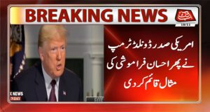 Verbal War: PM Imran Hits Back Trump's Second Tirade