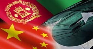 Pakistan,China, Afghanistan Vow To Enhance Connectivity