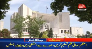 SC Demands Resignation,Forms JIT To Probe Swati Misconduct