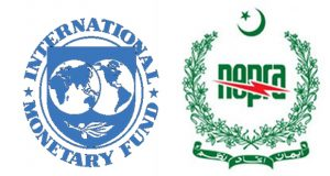 IMF Delegation Tours NEPRA HQ