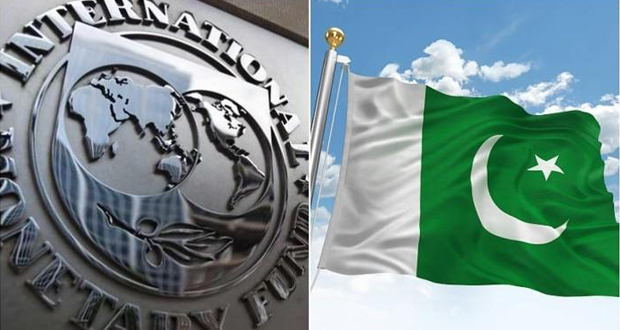 Pakistan, IMF First Round of Policy Talks Concludes