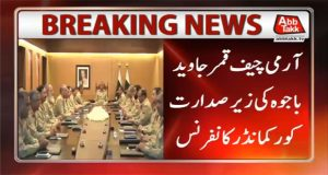 Corps Commanders Express Resolve To Ensure Writ of State