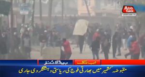 Two More Kashmiris Martyred, Total Toll Reaches 25
