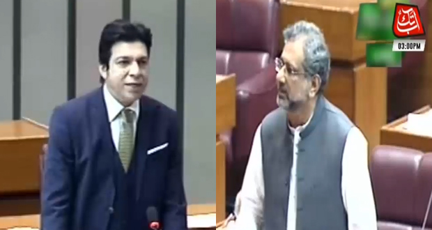 Vawda, Abbasi Exchange Harsh Words in NA Over Water Issue