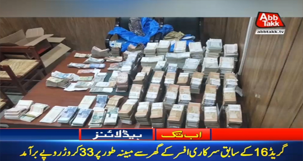 NAB Recovers Rs 330 Million From Ex Govt Officer's Home