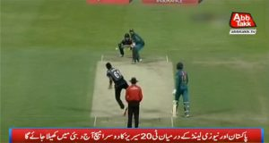 Pakistan To Face Kiwis In 2nd T20 Today
