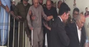 Judicial Remand of Former VC PU, Others Ends Today
