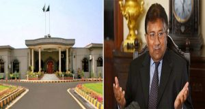 IHC Rejects Musharraf's Stay order Plea Against Commission