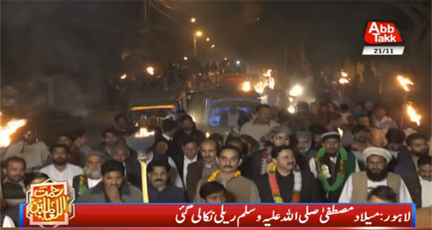Milad-e-Mustafa (SAW) Rally Taken Out in Lahore