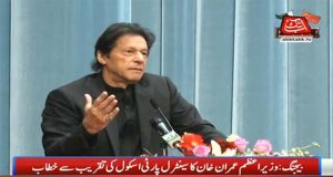Pak Wants To Learn From China To Curb Poverty, Corruption: PM