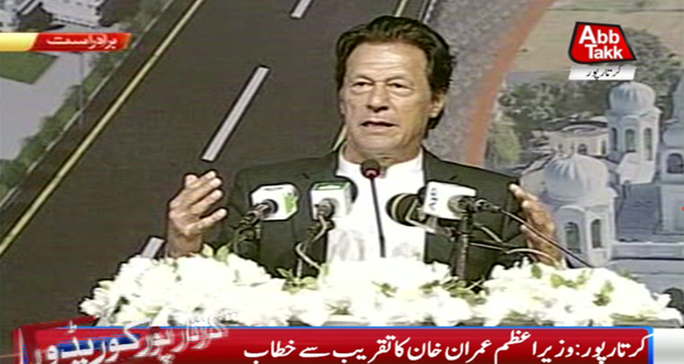 PM Imran Offers India To Begin Dialogue For Peace