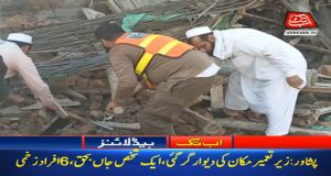 Wall of Under Construction Building Collapses, 1 Died