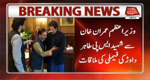 PM Imran Meets Martyred SP Dawar's Family