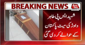 Martyred SP Tahir Dead Body Handed Over to Pakistan