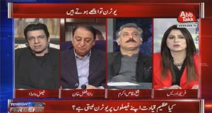 Tonight With Fereeha Ep 922 – 19 Nov 2018