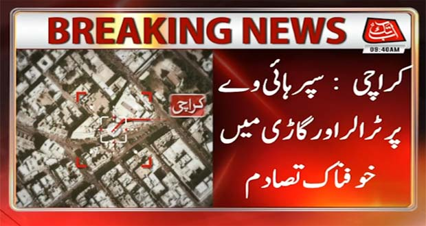 Karachi: Two Dead in Car-Taller Collision at Super Highway