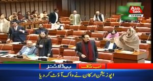 Opposition Walks Out, Fawad Banned In Senate