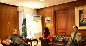 Dr Afia Siddiqi's Sister Calls On Foreign Minister