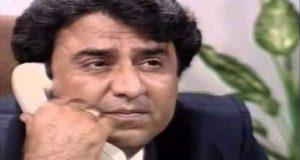 Death Anniversary of Shafi Muhammad Being Observed