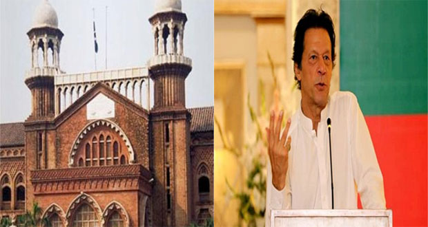 LHC to Hear PM Imran's Disqualification Case Today