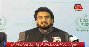 PM Has Directed To Prepare Master Plan For Capital: Afridi