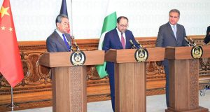 Pak, Afghan, Chinese FM Joint Presser After Trilateral Dialogue