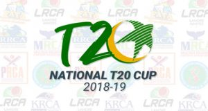 National T-20 Cup: Event to Commence from Today