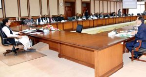 Federal Cabinet Meeting Reviews Progress of Ministries
