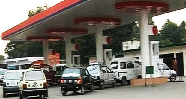 Karachi: CNG Stations Reopen After 24 Hours