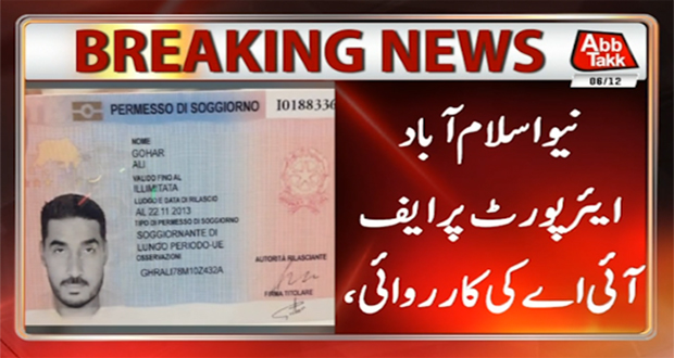 Man Arrested at lSB Airport For Carrying Fake Documents