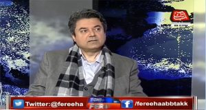 Reforms in Laws Aimed to Facilitate People: Farogh