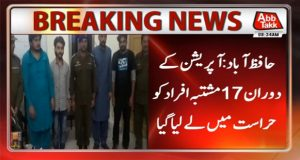 Search Operation in Hafizabad, 17 Arrested
