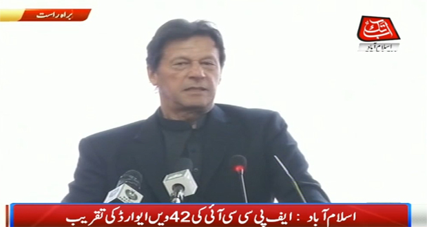Govt To Facilitate Small & Medium Industry, Exporters: PM