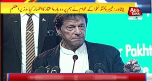 PM Imran Warns Ministers; Perform Or Go Home