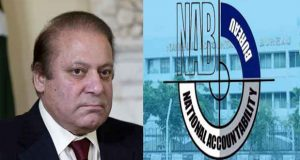Flagship Hearing to Continue in Absence of Nawaz Today