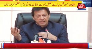 Govt of Pak on Same Page With U.S. For First Time: PM