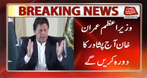 PM Imran to Inaugurate Shelter Homes in Peshawar Today