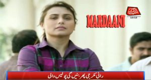 Rani Mukerji To Return As Fierce Cop In 'Mardaani 2'