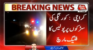 Police Conduct Flag March At Different Places of Korangi