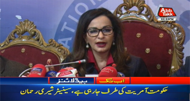 PM Unaware of His Responsibilities: Sherry