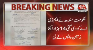 Sindh Govt Cancels Land Allotted to Bahria Town