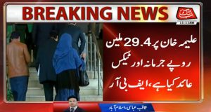 SC Orders Aleema Khan to Submit Rs. 29.4 Million