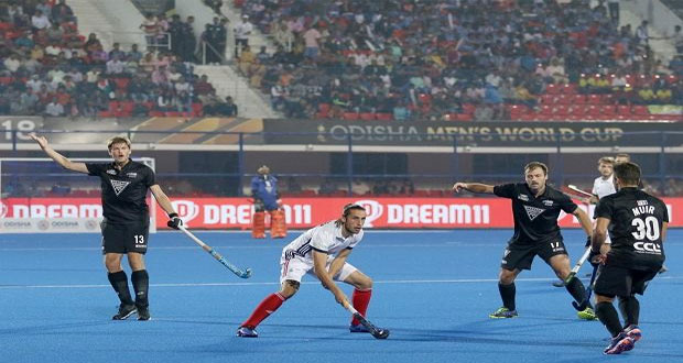 Hockey WC 2018: France Stun Argentina By 5-3