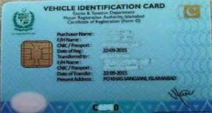 Punjab Govt Launches Vehicle Registration Smart Card